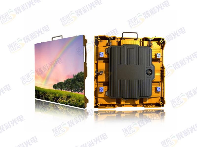 480x480-A01镁合金压铸箱
