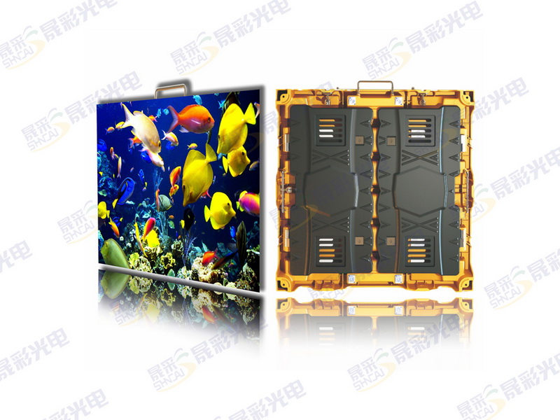 768X768-A01镁合金压铸箱
