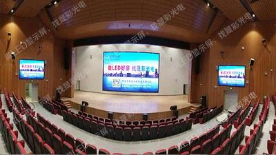 福州大学晋江校区室内P2全彩74平方