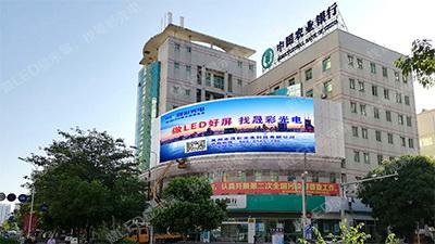洛江农业银行户外S8全彩显示屏-156�O