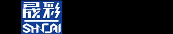 泉州市晟彩光电科技有限公司|晟彩光电|单元板|电源|发送卡|接收卡|视频控制器|箱体-户外显示屏全彩